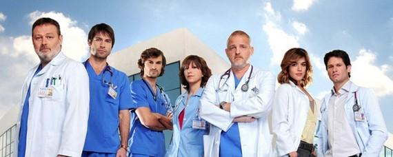 Hospital Central emite su última temporada