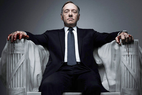 """House of Cards"", la serie de Kevin Spacey y David Fincher."